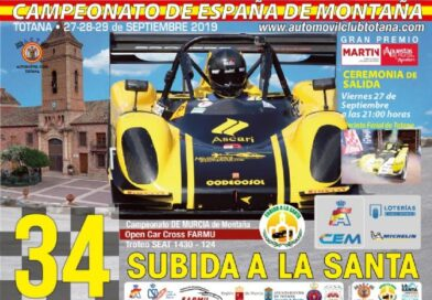 La 34ª Subida a La Santa, penúltima prueba puntuable para el Campeonato de España de Montaña, se celebrará del 27 al 29 de septiembre, con más de 60 pilotos